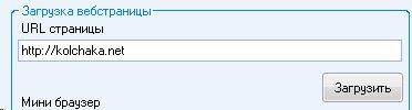 Задаем URL страницы для загрузки